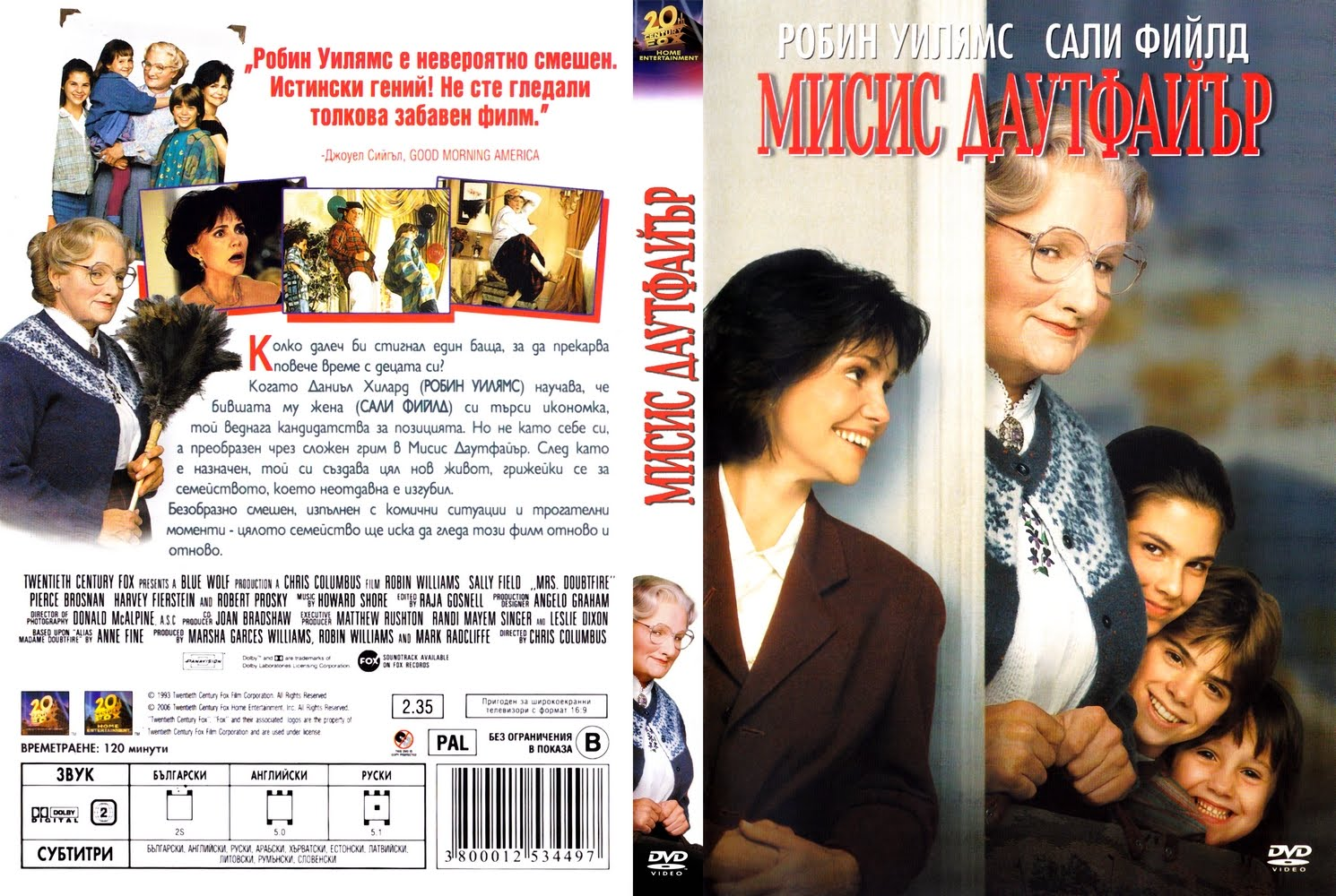 Mrs Doubtfire - Robin Williams and Sally Field