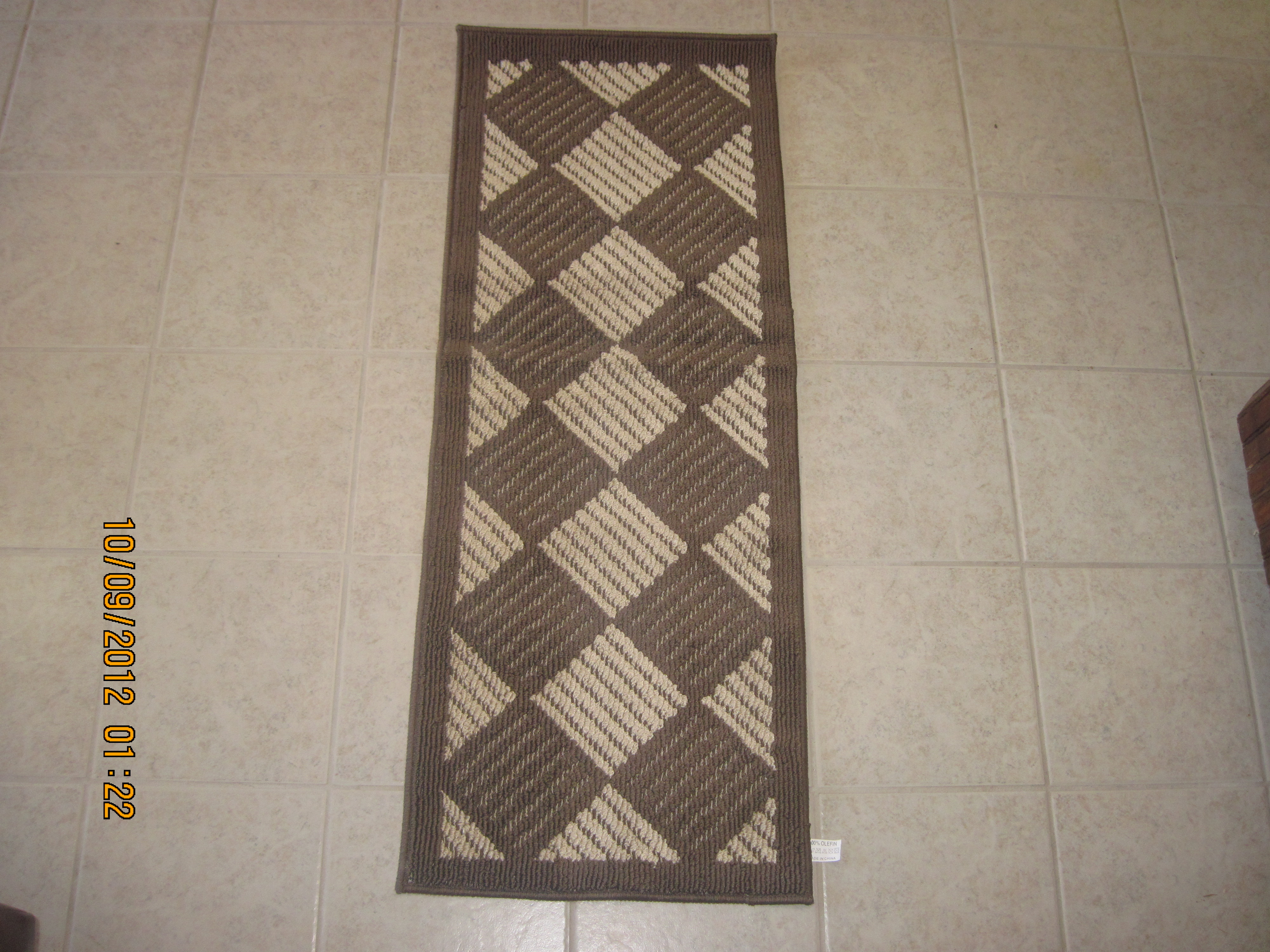 Accent Runner (tan & brown)